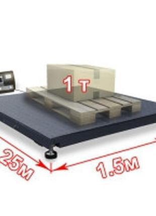 Весы платформенные 1000 кг, 2000 кг, 3000 кг