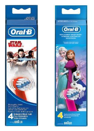 Детские насадки для элекрической зубной щетки Oral-B Frozen, S...