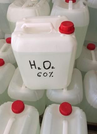 Перекись водорода 60% канистра 12,5 кг (10л)