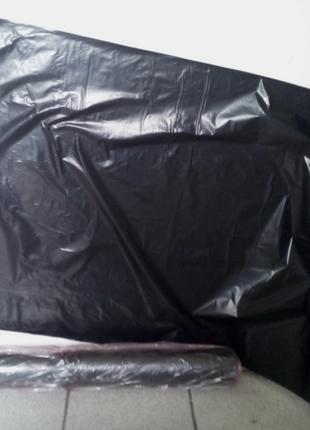 Пакет мешок отрывной рулон фасовочный.