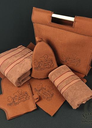 Подарочный набор для бани и сауны 6в1 с непромокаемой сумкой