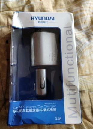 Универсальное автомобильное зарядное устройство HYUNDAI + воль...