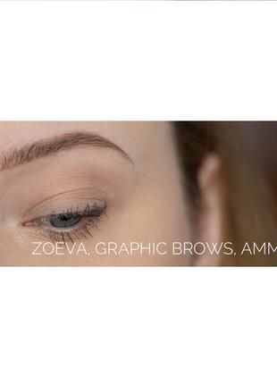 Zoeva graphic brows в оттенке ammos (dark blonde)