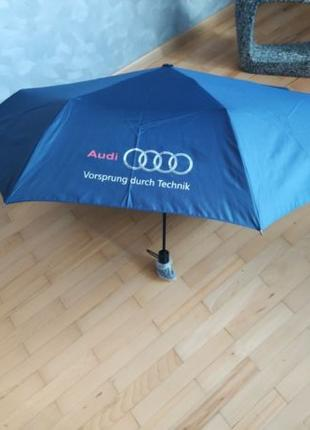 Зонт Audi Полный автомат Зонтик от дождя