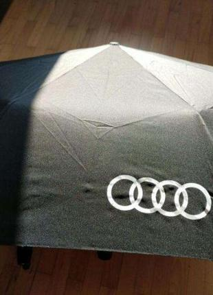 Зонт от дождя Audi подарочный полный автомат