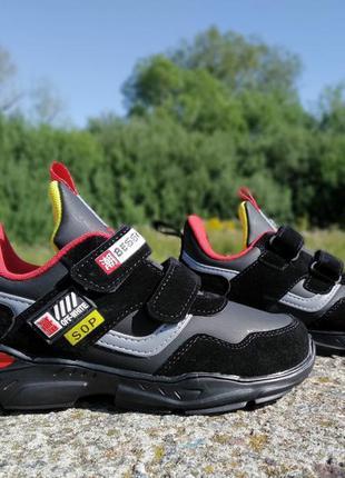 Стильні кросівки bessky для хлопчика. р-ри 31-36
