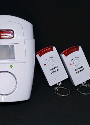 Сигнализация портативная сенсорная с датчиком движения SA105