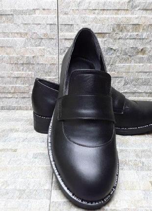 Черные лоферы, кожаные лоферы, черные туфли, кожаные туфли