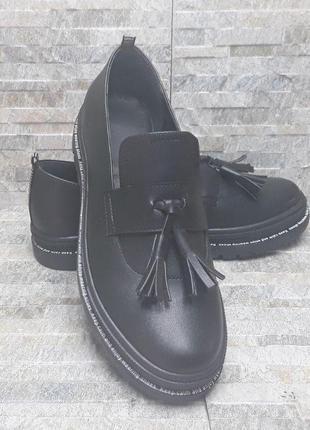 Черные лоферы, лоферы, кожаные лоферы, кожаные туфли, туфли