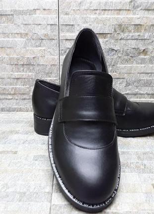 Лоферы, черные лоферы, черные туфли, кожаные туфли