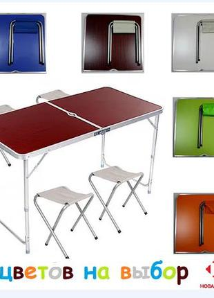 Стол для пикника с 4 стульями Folding Table 120х60х55/60/70 см