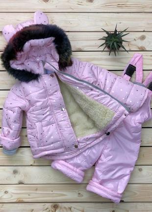Шикарный зимний набор- куртка+ полукомбинезон на девочку в рас...
