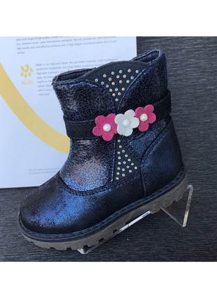Шикарные демисезонные ботинки том.м