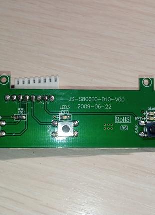 Плата с функциональными кнопками домофона LUX JS-S806E0