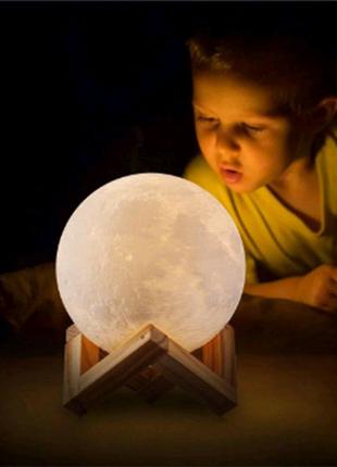 Ночник Moon Lamp 13 см