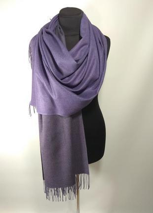 Крутой двухсторонний однотонный палантин шарф кашемировый фиол...