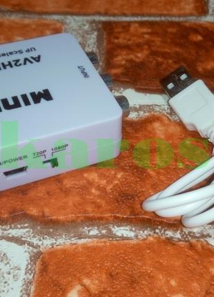 Конвертер AV в HDMI для вывода аналогового сигнала в цифровой ПРИ