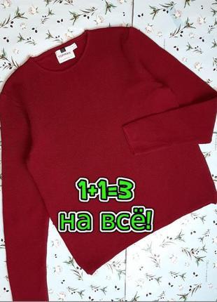 🎁1+1=3 стильный насыщенный плотный мужской свитер topman, разм...