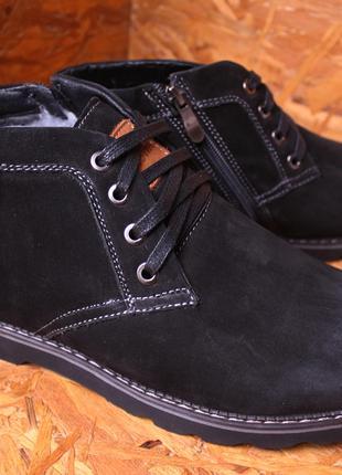 Ботинки мужские зимние теплые, натуральная кожа нубук цигейка