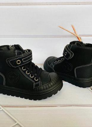 Деми ботинки