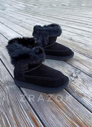 Натуральная замша угги детские черные ботинки сапожки уггі дит...