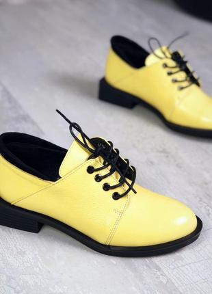 ❤ женские желтые кожаные туфли лоферы ❤