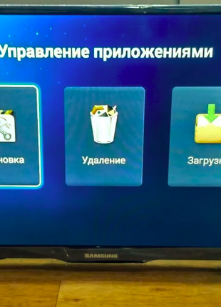 LED Samsung Smart TV 32' Full HD, T2, Wi-Fi, новый с гарантией.