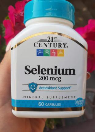 Селен 21st Century Selenium 200mcg 60 капсул (США) Антиоксидант