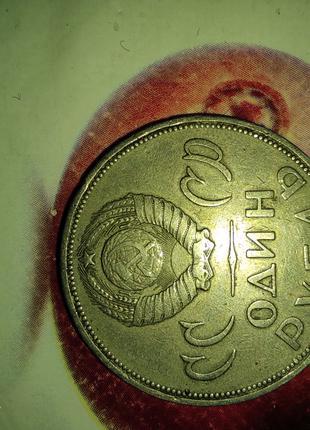 Монета 20 лет победы
