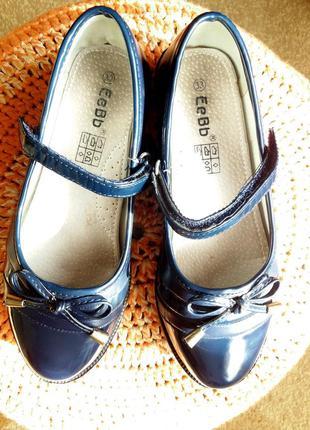 Туфлі на дівчинку темно-темно сині
