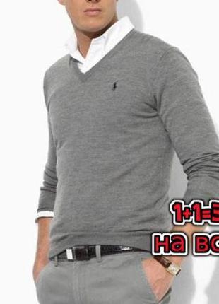 🌿1+1=3 фирменный базовый мужской серый свитер ralph lauren, ра...