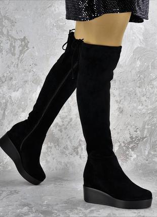 Ботинки ботфорты сапоги