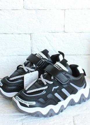 Крутые кроссовки для самых стильных