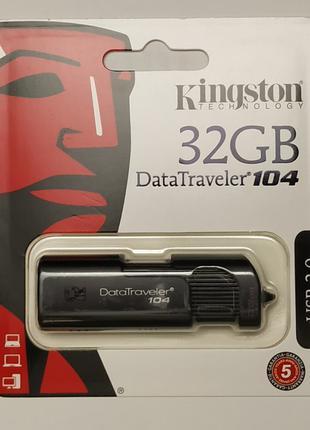 Флешка Kingston 32 ГБ НОВАЯ в упаковке изготовителя