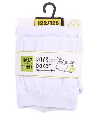 Трусы, боксеры, детские, на мальчика, белые, 122, 128