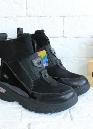Демисезонные ботиночки для самых стильных