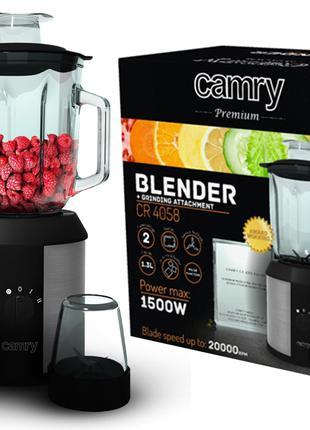 Блендер-кофемолка Camry CR 4058 1500Вт