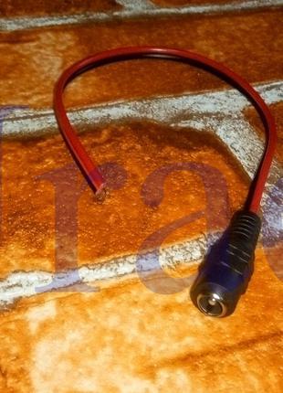 Коннектор разъем джек 5.5мм для светодиодной ленты длина 25 см