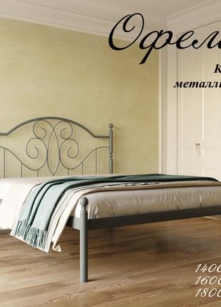 Металлическая кровать с ламелями Офелия разный размер