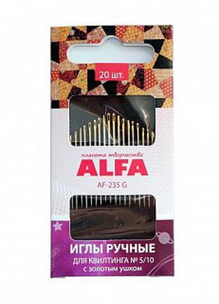 Иглы ручные для квилтинга Alfa AF-235G, 20 шт.