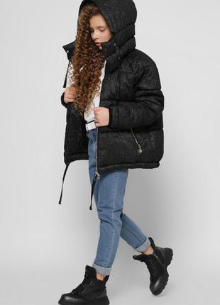 Блестящая зимняя куртка в разных расцветках