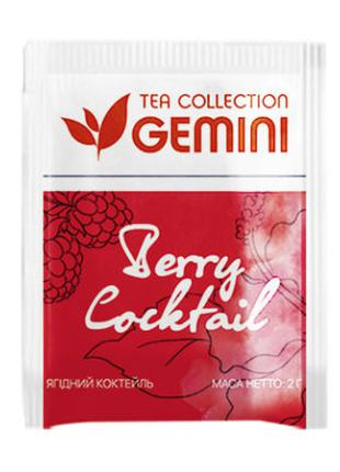 Чай фруктовый Gemini Tea Collection Ягодный коктейль
