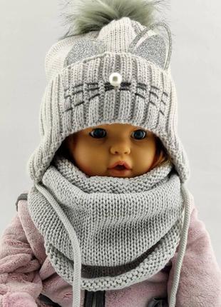 Шапка вязаная польша детская 50 по 54 размер с завязками и хом...