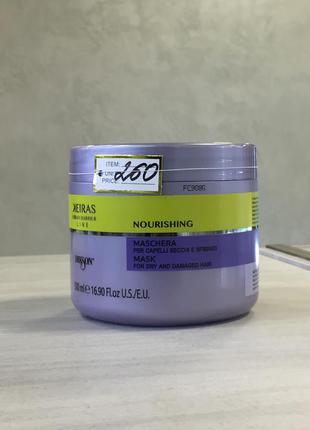 Маска для поврежденных волос dikson