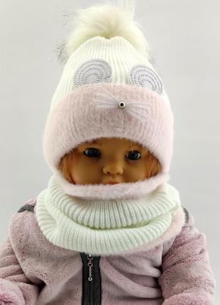 Шапка вязаная польша детская 44 по 50 размер с хомутом