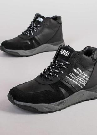 Ботинки нат.кожа +замша