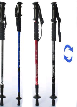 Трекинговые палки для ходьбы MS 2019-1 65-135см, телескоп