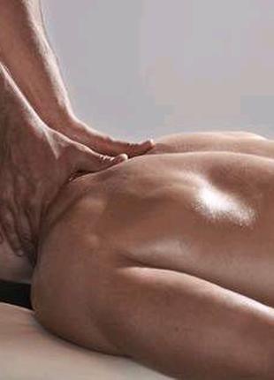 Релакс- массаж