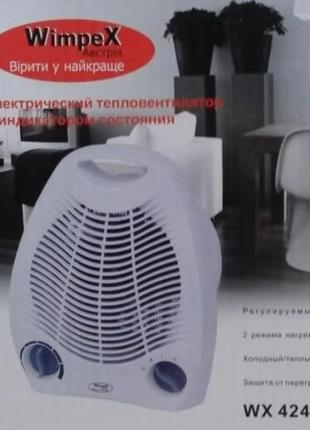 Компактный Тепловентилятор электрический обогреватель.