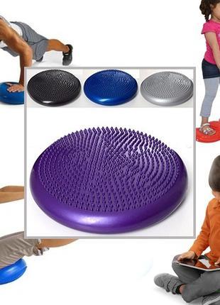 Балансировочная подушка массажная для детей и взрослых